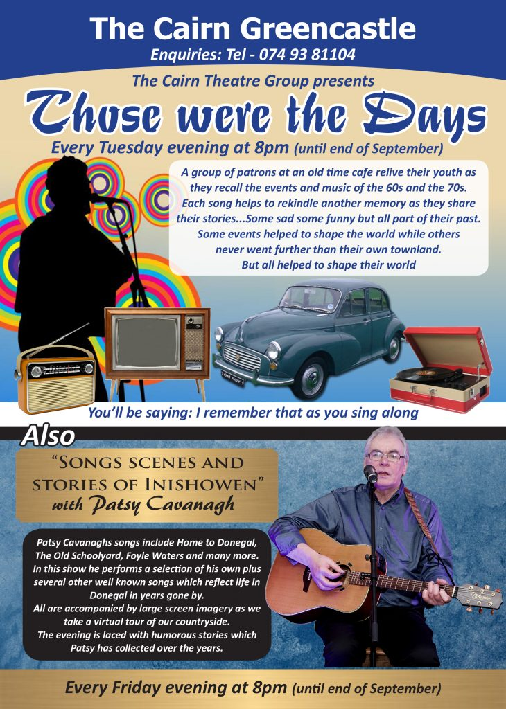 Those were the days poster 1